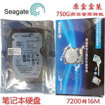 原盒 Seagate/希捷 ST9750420AS 750G 笔记本硬盘7200/16高速 价格:479.00