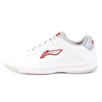 李宁正品 特价促销男鞋运动鞋网球训练鞋低帮 ATTE045-3 价格:149.00