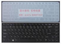 戴尔DELL Vostro V13,3300,3400,3500 笔记本电脑凹凸专用键盘膜 价格:9.50
