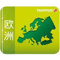 车载GPS汽车导航仪TomTom 捷克共和国地图 Map Share免费更新 价格:880.00