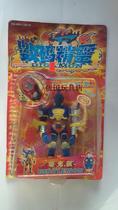 国产绝版珍藏成品数码暴龙玩具 无限地带数码精灵04电光兽 -6804 价格:25.00