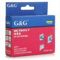 格之格 适用 爱普生 T0474黄色 C65 CX3500 CX4500 CX6500 墨盒 价格:12.00