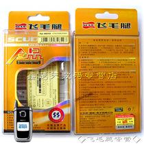飞毛腿专营 诺基亚6101 6102 6125 6131i 6301 金品商务电池电板 价格:32.00