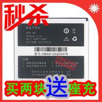 包邮!京崎T1982手机电池 港利通KPT A81 A8手机电池A88原装电池 价格:13.35