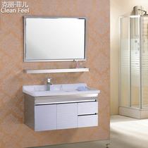 克丽菲儿不锈钢浴室柜 卫浴柜卫浴洁具洗脸盆洗手盆组合KL-8109 价格:960.00