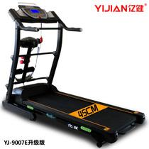 正品特价 亿健9007E/E升级/9007C家用电动跑步机 折叠静音迷你 价格:1598.00