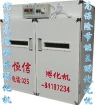 【最新爆款】恒信HXC-6型704枚野鸡孵化机/土鸡孵化设备/禽蛋孵化 价格:2480.00