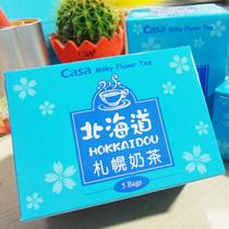 台湾零食 卡萨 Casa 北海道札幌奶茶 125g 5袋入 冷热均可泡 价格:10.99