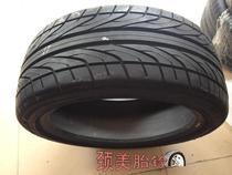 二手轮胎 邓禄普DZ101 225/45R17 原配雷克萨斯is 奥迪A3 速腾 价格:466.00
