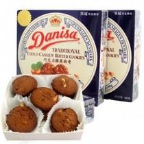 壹号零食进口食品 Danisa 丹麦皇冠巧克力腰果口味曲奇饼干90g 价格:7.50