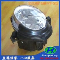 *起亚 远舰 前大灯 大灯总成 远光灯 照明灯 价格:170.00