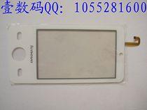 联想I60触摸屏 触屏 触控屏 手写屏 白色 价格:17.00