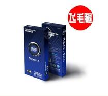 飞毛腿蓝调商务 诺基亚5220 6303C 6303CI 6730C 6750 BL-5CT电池 价格:25.00