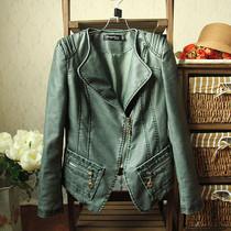 春秋新款韩版复古修身加肥加大码瘦身PU皮衣绿色皮外套女款机车服 价格:178.00
