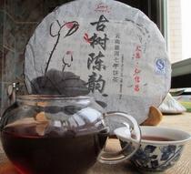 天恩·仁信昌 古树陈韵(生)熟 普洱茶 2009年 云南普洱茶 价格:100.00