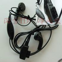 长虹手机配件-长虹F02、长虹M518、长虹M528、长虹M538原装耳机 价格:30.00
