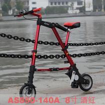 折悦a-bike 折叠自行车 abike8寸AS850高端版 彩车系列 包邮热卖 价格:1800.00