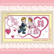 包邮精准印花彩珠绣十字绣 我们结婚了小破孩婚礼系列 最新款客厅 价格:12.00