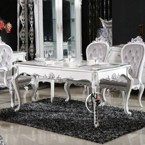 欧式餐桌椅组合田园小户型实木餐桌创意家具新古典餐桌后现代餐台 价格:580.00