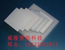 耐酸碱PVDF棒/耐蠕变PVDF棒 进口PVDF板\棒 绝缘PVDF板\棒 价格:260.00