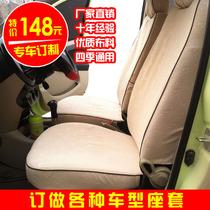 福特福克斯嘉年华华普海尚海讯海域海景专用车座套四季通用版型好 价格:168.00