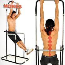 大道 A-fit健身器材单杠双杠单双杠晾衣架挂衣架颈椎病克星MOKES 价格:190.00