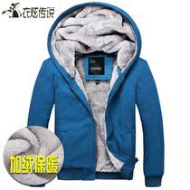 衣炫传说 2013秋冬装男装卫衣 男士时尚休闲加绒加厚连帽卫衣 价格:99.00