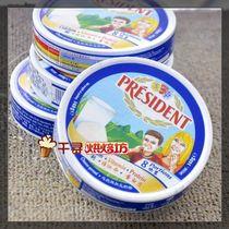 法国总统牌 8粒装小奶酪 (高钙,低脂,儿童奶酪,奶香十足) 奶酪 价格:12.50