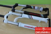 美国MANITOU MATCH马尼托 前叉 肩控锁死山地车前叉 油簧结构 价格:780.00
