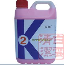 大理石翻新保养剂 k2K3 晶面剂 云霸 K3石材保养剂 价格:165.00