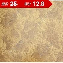 深色墙纸地砖 瓷砖 地砖 墙砖 jx6854 仿古地砖诺贝尔600*600 价格:12.80