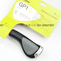 德国ERGON自行车把套 人间肉球把套 双重密度铝合金锁紧 GP1-L 价格:198.40