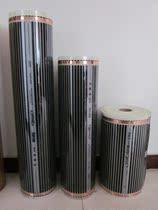 韩国远红外电热膜地暖采暖电热膜地热家装电热膜取暖膜电炕垫汗蒸 价格:60.00
