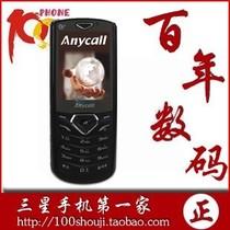 清仓疯抢Samsung/三星 C3630C小巧直板耐用中老年人 学生手机包邮 价格:180.00