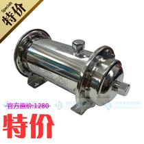 【浪木】JS/500净水器直饮 无需插电 不锈钢 管道式 过滤器 正品 价格:1200.00
