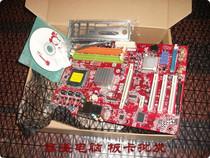 全国包邮!微星P31 P31 NEO主板芯片 千兆网卡+7.1声道灭945p 价格:100.00