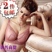 【2件包邮】 依曼丽YB1209 全罩杯 薄软棉杯聚拢调整文胸DE杯 价格:86.00