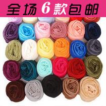 韩国 褶皱围巾 糖果色丝巾 百搭a1透明飘逸丝巾围巾 女款 价格:1.56