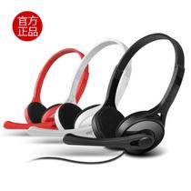 Edifier/漫步者 K550 游戏耳机 头戴式电脑语音耳麦 潮 带麦克风 价格:43.00