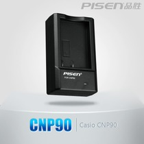 品胜 座充 卡西欧 H10 FH100 H15 CNP90数码相机充电器 价格:25.00
