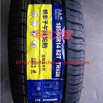 促销三角轮胎185/60r14捷达爱丽舍富康美人豹旗云波罗轮胎2条包邮 价格:258.00