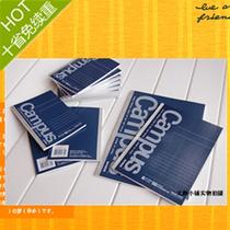 日本国誉Campus低调奢华|深蓝银边胶装本软面抄 A6/A5/B5 免续重 价格:3.00