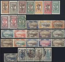 马提尼克1908-30普票新旧28枚\法兰西堡\菠萝\蔗田CV$19 MLH/VFU 价格:70.00