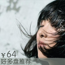 店主推荐:王若琳 全部8张专辑 爵士女伶 咖啡厅首选 价格:80.00