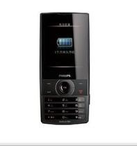 飞利浦 X620 贴膜 手机贴膜 专用膜  免剪原装膜可定制 价格:5.00