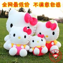 正版Hello Kitty公仔 凯蒂猫KT猫公仔毛绒玩具布娃娃生日礼物包邮 价格:36.00
