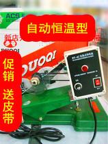 多奇DY-6C色带打码机 手压数字印码 手动打号码器 印生产日期机 价格:90.00
