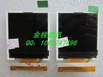原装 海信C189 C190 C199显示屏 液晶屏 手机屏幕 内屏 价格:20.00