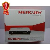 高性价比 水星MERCUR 8口交换机 S108M 8口 百兆快速交换机 价格:38.00