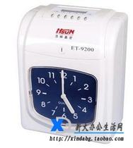 正品特价浩顺晶密考勤机 打卡机 打卡钟 ET-9200T 价格:430.00